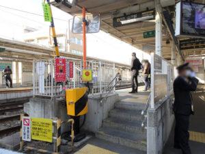 東急世田谷線山下駅