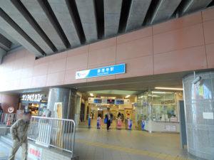 小田急小田原線豪徳寺駅の改札